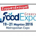 3η-food-expo-2016 (5)